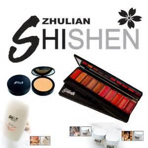 Collagen Zhulian company name