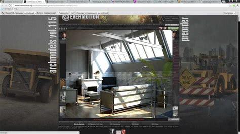 tutorial blender vray vray like interior with blender and blender internal