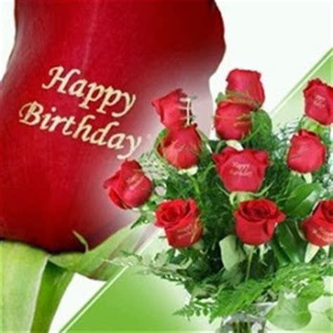imágenes de rosas de happy birthday flores con bonitos mensajes de cumplea 241 os ツ imagenes
