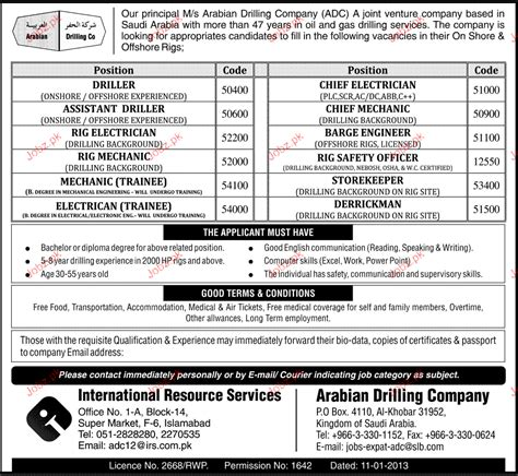 resume job description com drillers assistant drillers rig mechanics job