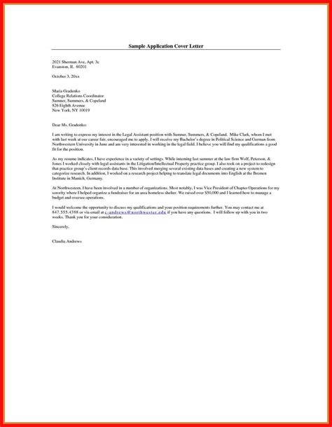 example resume cover letter presentation amazing sample for with