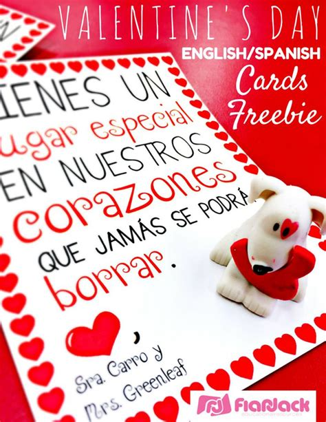 valentines card esl 17 best images about s day in the classroom on