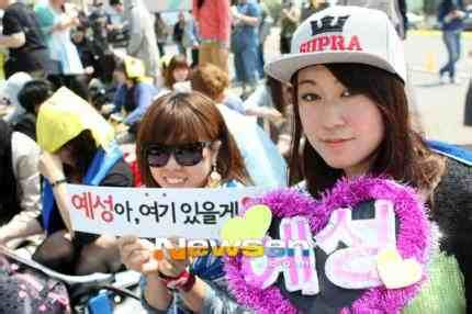 theme line yesung 130506 official fans waiting for yesung at jeonju 5p