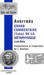 averroes libreria averroes ibn rochd grand commentaire tafsir de la