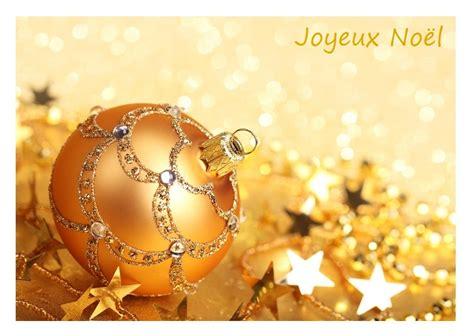 Cartes De Noel Gratuite by Carte No 235 L Entreprise Gratuite 224 Imprimer