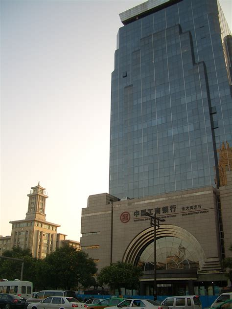 industrial and commercial bank of china industrial and commercial bank of china wikiwand