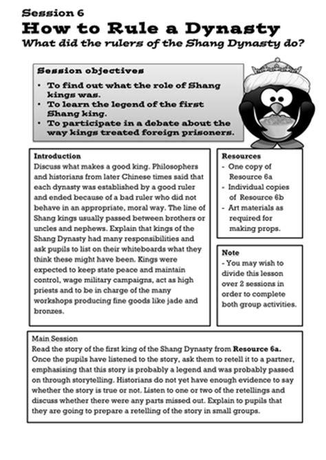 new year history pdf shang lesson 6 shang pdf