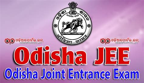 Mba Colleges In Odisha Ojee by Ojee Odisha Joint Entrance 2016 Admit