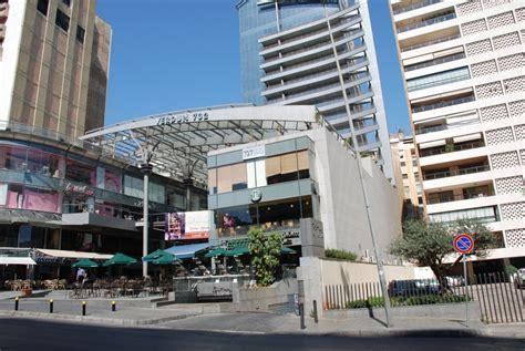 Stores In Beirut Lebanon Verdun 732