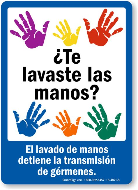 bathroom song in spanish hand washing signs best seller