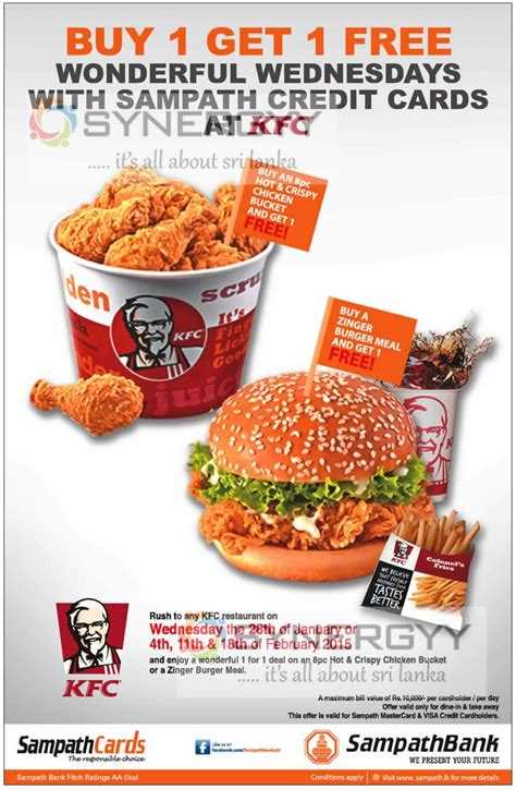 Buy Gift Card Get One Free - kfc buy 1 get 1 free on wednesday for sath bank credit cards 171 synergyy