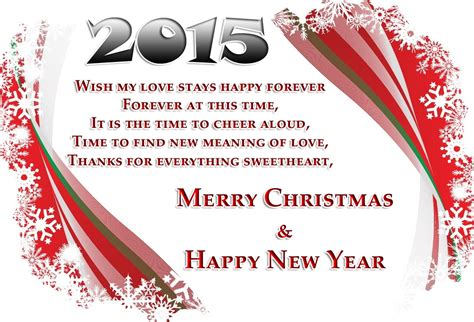 Happy Merry - merry and happy new year 2015 wallpapers