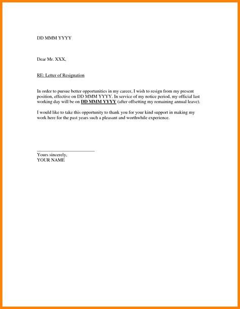 Resignation Letter Format Singapore 5 Resignation Letter Sle Sg Handy Resume
