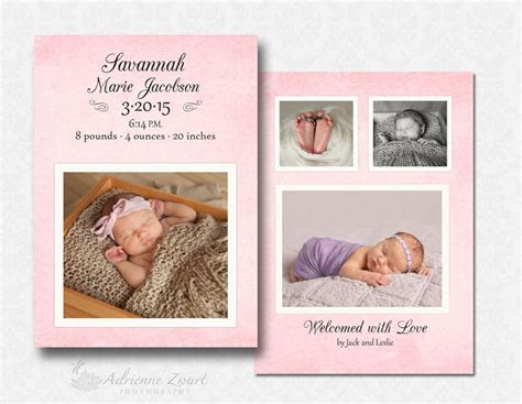 search results for free printable birth announcements