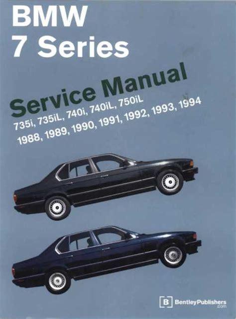 service manuals schematics 1992 bmw 7 series parental controls в бмв 735 кузов е65 инструкция radicalkey