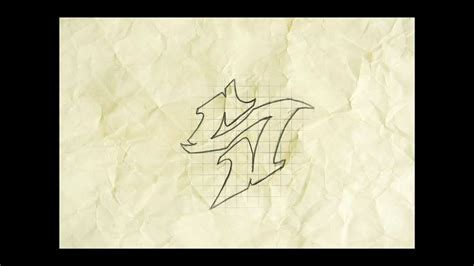wildstyle graffiti letter hd  youtube