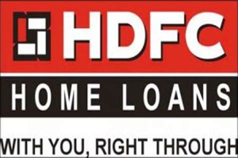 hdfc house loan interest rates hdfc home loan new interest rates january 2017 get home loan online in india