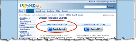 Records Search Services How To View Recorded Plats