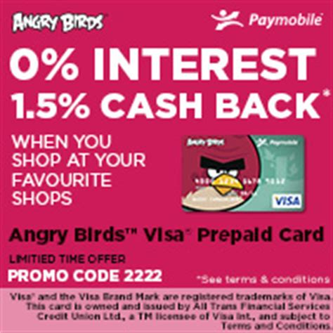 Can You Put Any Amount On A Visa Gift Card - angry birdstm visa 174 prepaid card holiday gift guide