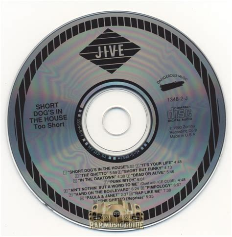 short dog in the house too short short dog s in the house 1st press cd rap music guide