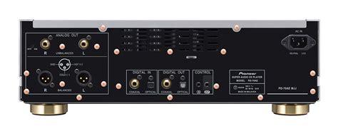 hivi pd ラインアップ pd 70ae s 2ch オーディオコンポーネントシリーズ 単品コンポーネント