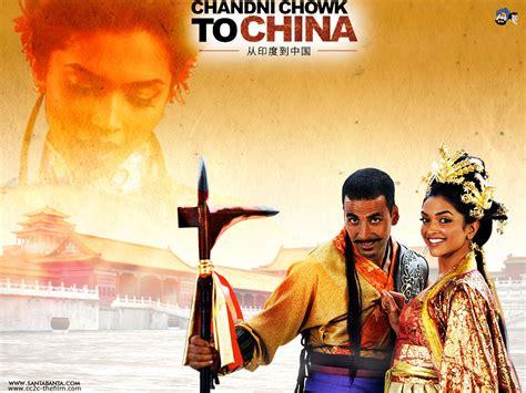 film china chowk to china chandni chowk to china movie wallpaper 7