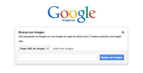 imagenes google no cargan rapidez nowee intelligent systems
