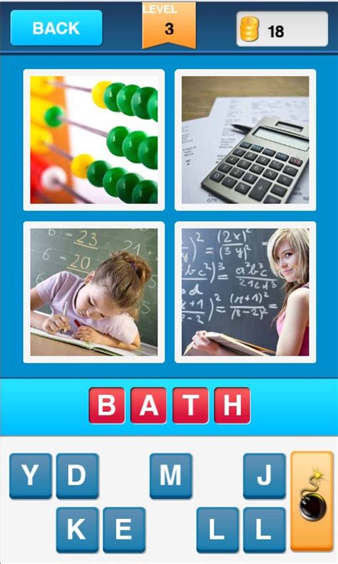 film connections quiz amazon com guess the word 4 pics 1 word appstore for