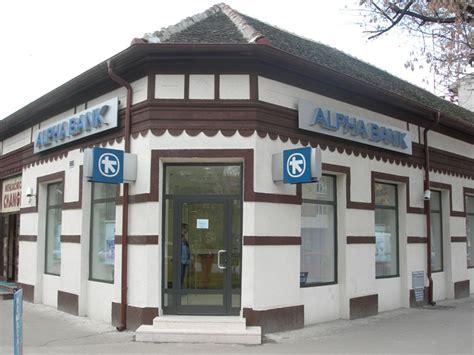 alpha bank gr alpha bank sells serbian real estate subsidiary for 8 4