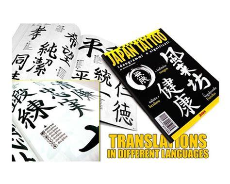japanese tattoo reference books kanji tattoo reference 20 flash book tattoo books