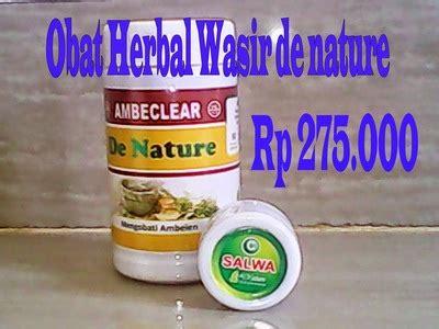 Ambejoos Salwa Obat Wasir Manjur Obat Ambeien Manjur obat herbal wasir paling manjur