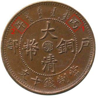 O Calendario Japones 227 O
