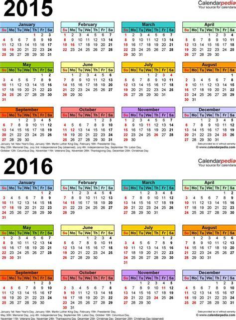 printable google calendar 2016 google calendar printable 187 calendar template 2018