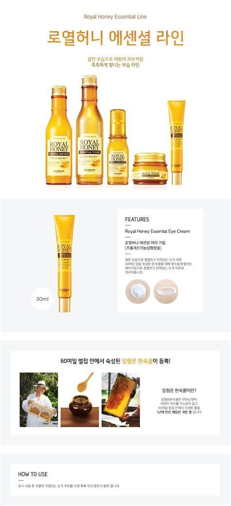Murah Skinfood Royal Honey Essential skinfood royal honey essential eye korean cosmetic shop malaysia