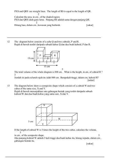 Segiempat Neta Square soalan kertas 2