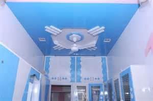 Dining Room Ceiling Fans pvc roof false ceiling in dist gandhinagar gandhinagar