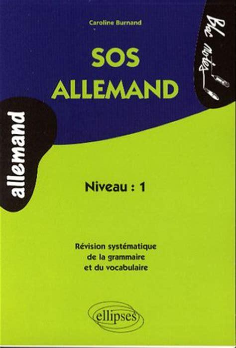 libro allemand 6e lv1 ou r 233 visions coll 232 ge 4e et 3e allemand