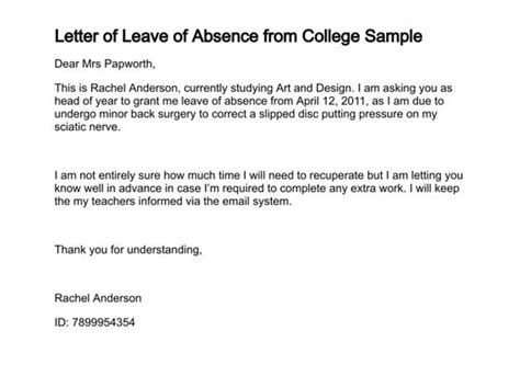Excuse Letter For Retreat Letter Of Leave Of Absence Leave Of Absence Letter