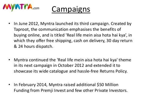 Offer Letter Kya Hota Hai myntra shopping store