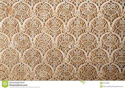 arab pattern wallpaper arabic pattern royalty free stock photos image 26743228