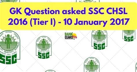karnam malleswari biography in english gk question asked ssc chsl 2016 tier i 10 january 2017