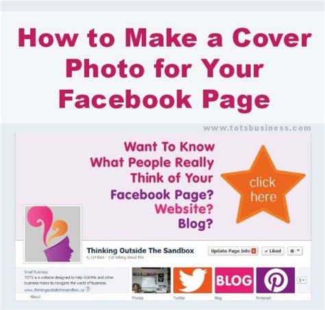 how to make your own facebook page with fans cover photos facebook and how to make on pinterest