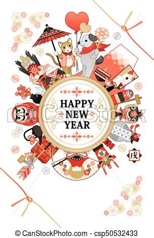Japanese New Year Card Template 2018 by 2018 2030 New Year S Greeting Card Template Japanese
