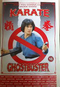 Spiritual Kung Fu 1978 Spiritual Kung Fu 1978 171 Silver Emulsion Film Reviews