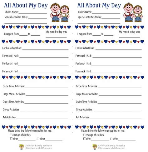 Daily Report Form For Infants And Toddlers child care daily reports printable forms childfun