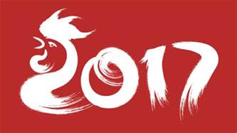 What s in store for you this 2017 the year of the rooster