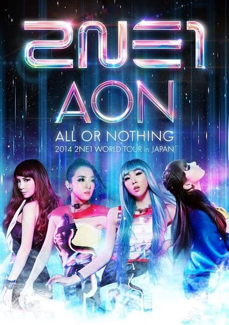 De Japan Tour 2014 Japan yesasia 2014 2ne1 world tour all or nothing in japan