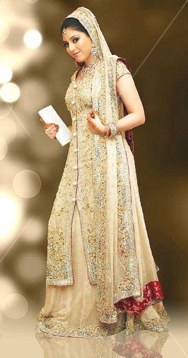 Mesmerizing Bridal Dresses in Pakistan