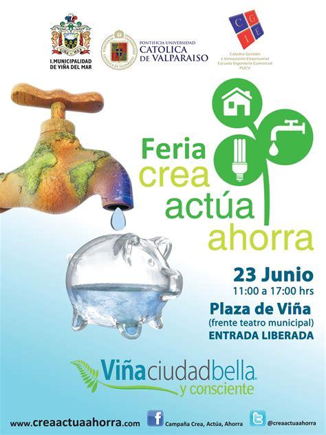 afiches alusivos al ahorro de energia como hacer un afiche del agua imagui