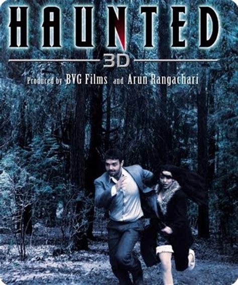 film ghost mp3 songs downloadmingsongs haunted 3d 2011 mp3 songs